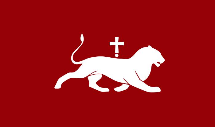 700px-Bagratuni_flag.svg