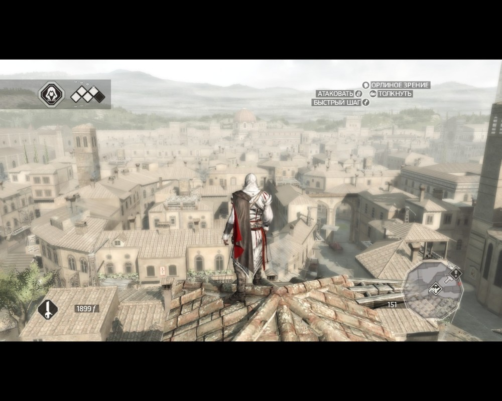 assassins_creed_2_screenshot_9df2d96f