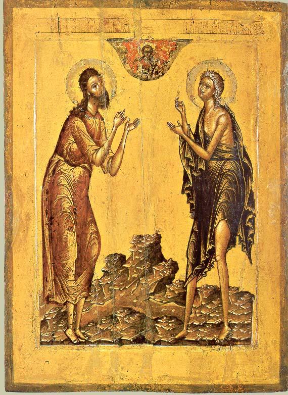 «Марія Єгипетська і Олексій Чоловік Божий» (ікона XVII століття)