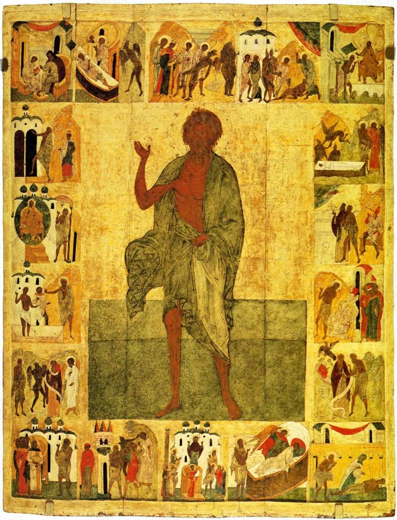 Андрій Юродивий з житієм, Початок XVI ст.1