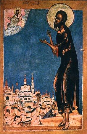 Святий Олексій, Ікона XVIII століття