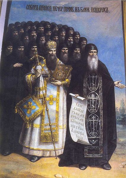 425px-The_Synaxis_of_Kiev_Pechersk_saints_in_Near_Caves