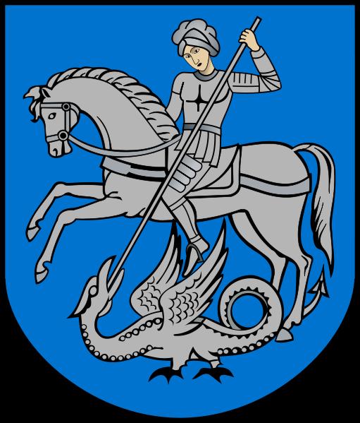 511px-POL_Kamieniec_Podolski_COA.svg