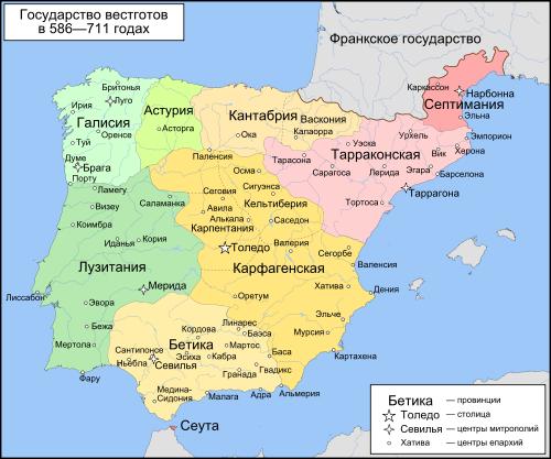 500px-visigothic_kingdom_586-711_ru-svg