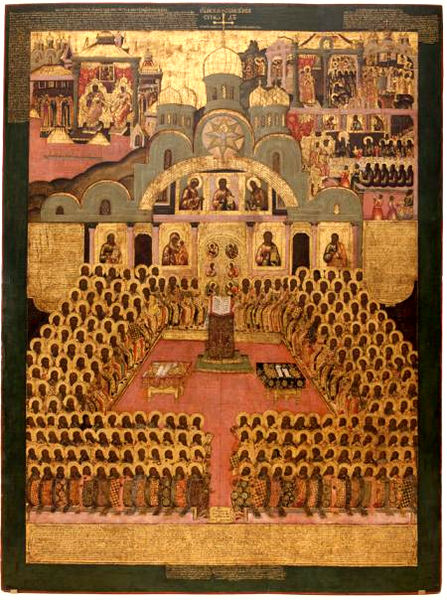 447px-seventh_ecumenical_council_icon