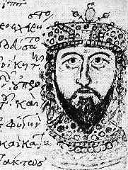 leo_v_the_armenian