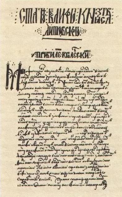 Statut_Vialikaha_Kniastva_Litoŭskaha._Статут_Вялікага_Княства_Літоўскага_(1566)