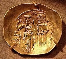 І золотий гіперпірон з портертом подружжя Ірини Ласкарь та Іоанна ІІІ.