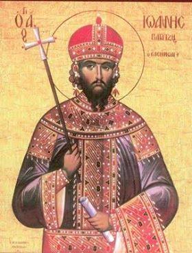 Ікона Іоанна ІІІ Дуки Ватаца