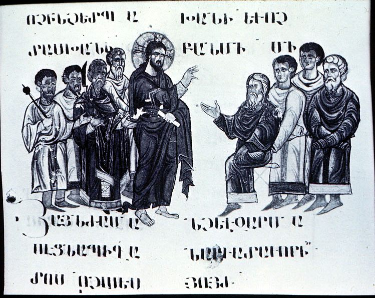 Armenian cathedral of Saint James (Jerusalem), Ms. 2556 - 1. The King Gagik and Kars Gospel. 1029-1064. f. 125. Jesus Before Pilate. БУЛАВА,