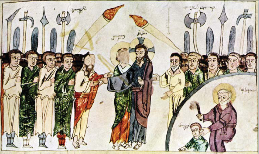 Gospel Melitene or Sebastia (XI c.) Betrayal. Erevan, Matenadaran, Ms. 974 f.2