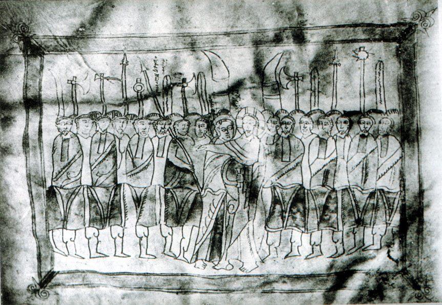 Gospel St. Grigor Monastery. Betrayal, XLVII, fig. 9 or 24 Erevan, MatenadaranMs. 3784 (1057)