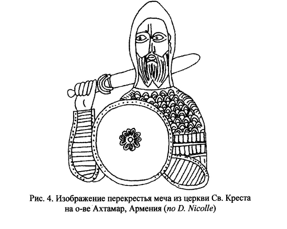 Nicolle D. Byzantine and Islamic Arms. P. 321, fig. 30. 299–325.