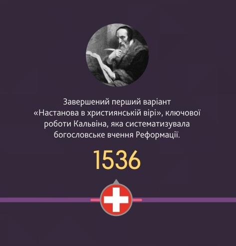 1536.jpg
