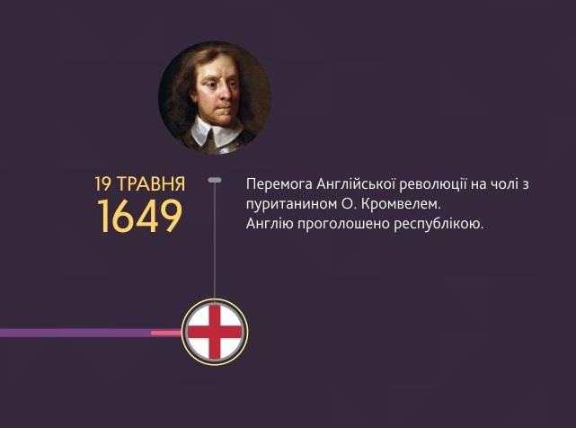 1649.jpg